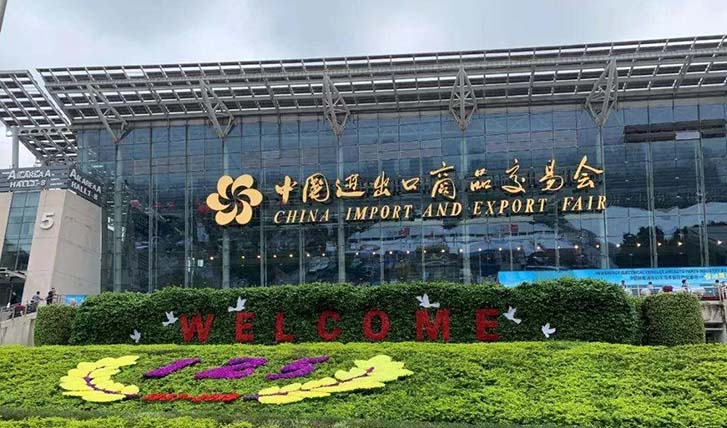 The 128th Canton Fair and Online Canton Fair Hangzhou Victory Machinery invites you to visit